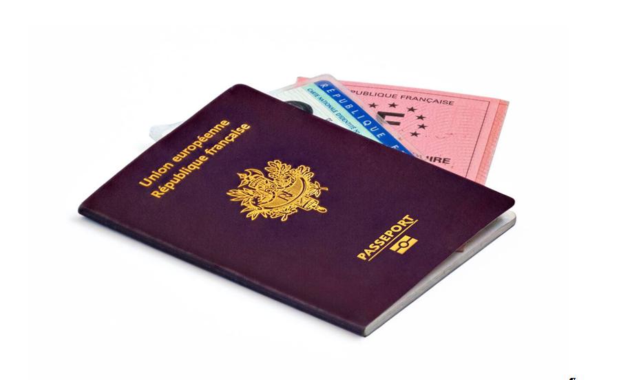 LOGO Passeport.PNG